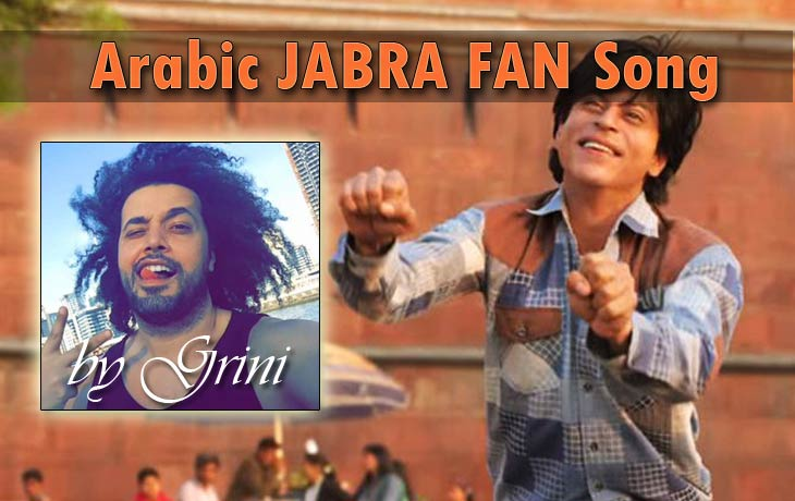 arabic jabra fan song released and review