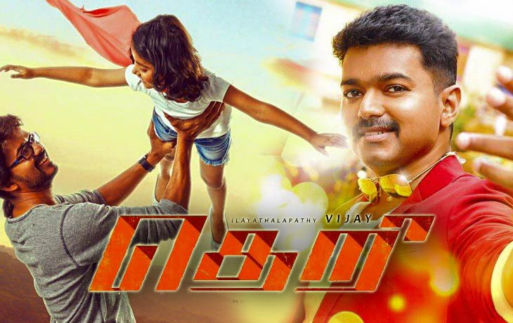 download theri songs watch trailer online