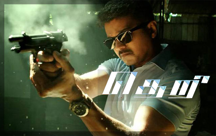 theri songs audio movie release date