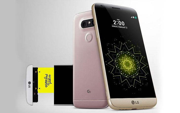 lg g5 2016 with removable battery, price, release date, specifications