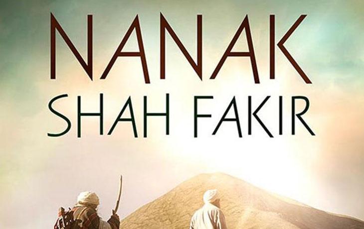 nanak-shah-fakir national award 2016