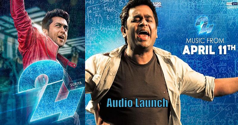 24 Movie Audio Launch