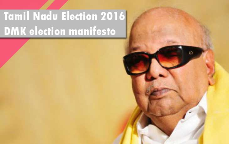 dmk election manifesto
