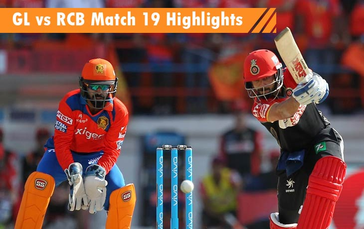 GL vs RCB Highlights