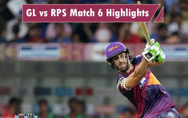 gl vs rps highlights