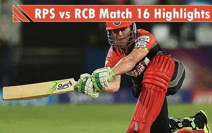 RPS vs RCB highlights