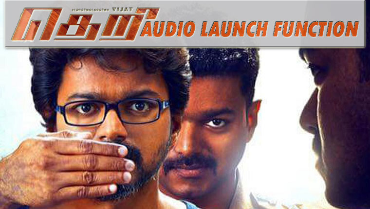 theri audio launch function video image