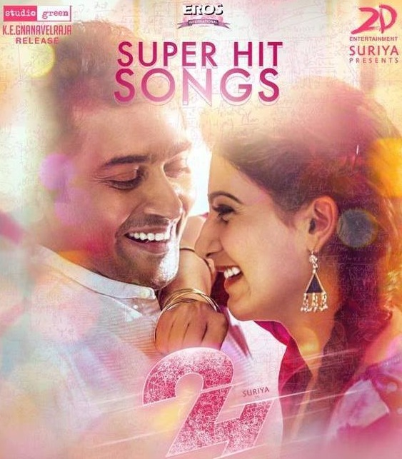 download the 24 movie audio songs