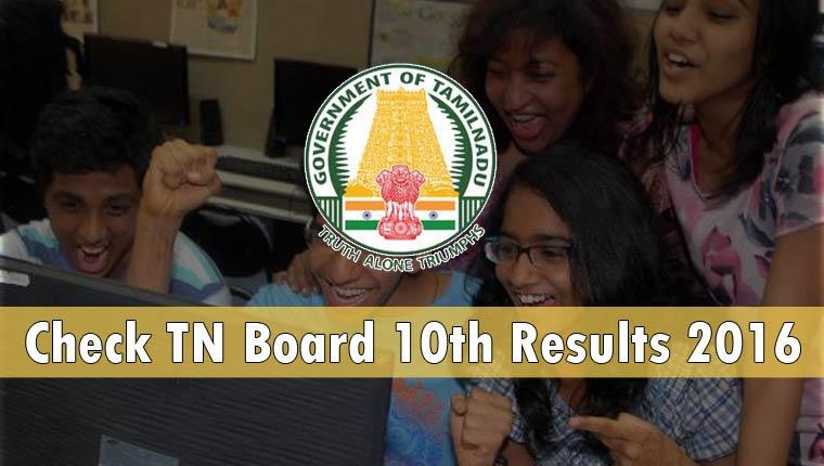 TN 10th Results 2016