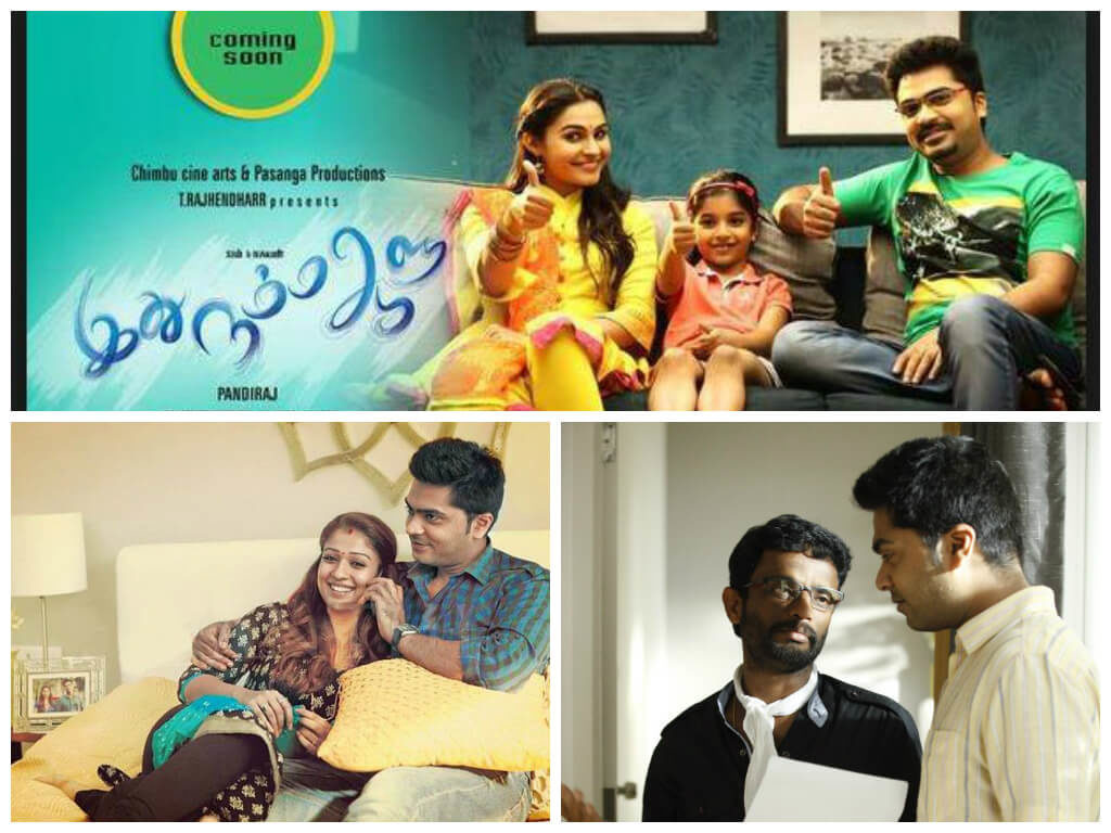 Idhu Namma Aalu Review and Audience Response
