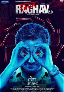 Raman Raghav 2.0 Official Trailer Teaser