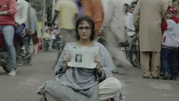 Sarabjit Story Review