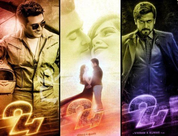 Surya 24 Movie Review