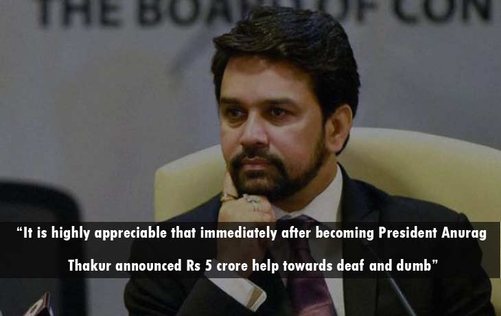 Rs 5 Crore for deaf cricketers, Anurag Thakur announced