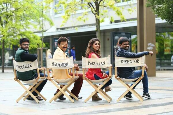Babu Bangaram Movie Trailer Team
