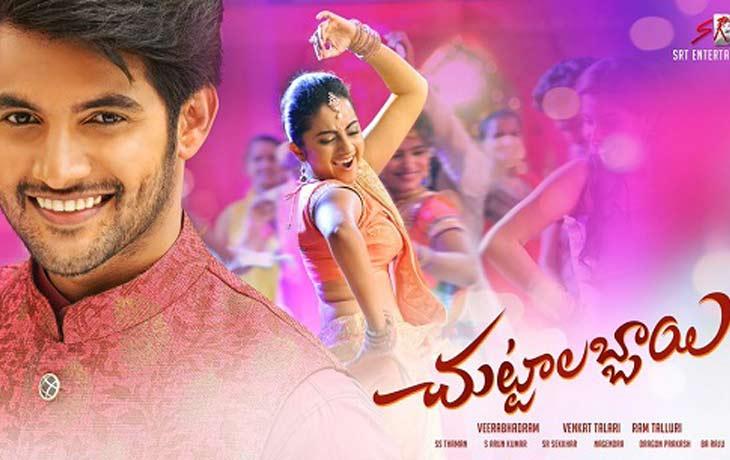 Chuttalabbayi Movie Teaser