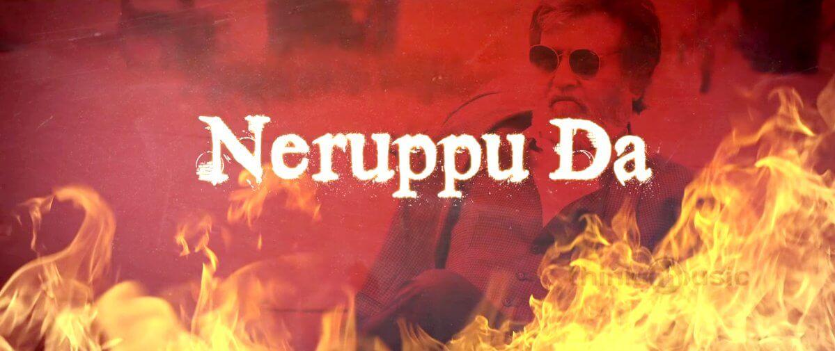 Kabali Teaser 2 and Neruppu Da Song Teaser