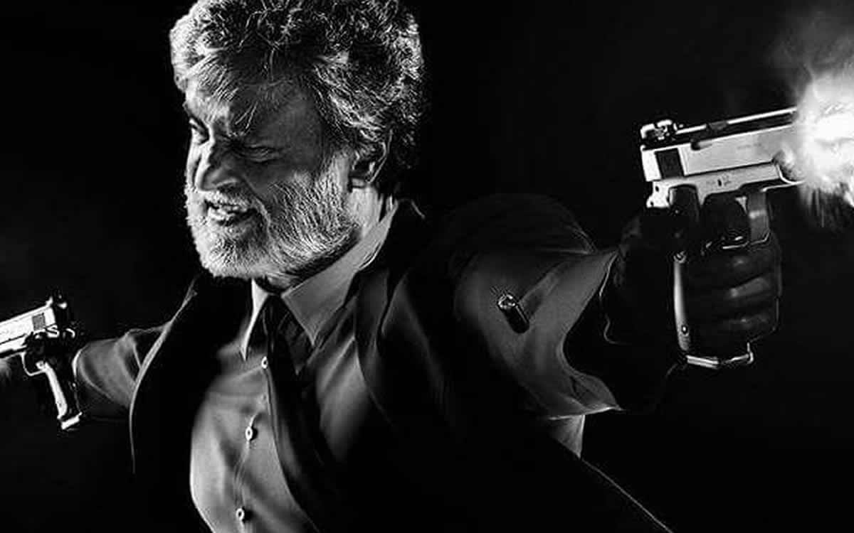 Kabali Telugu Audio Song Download