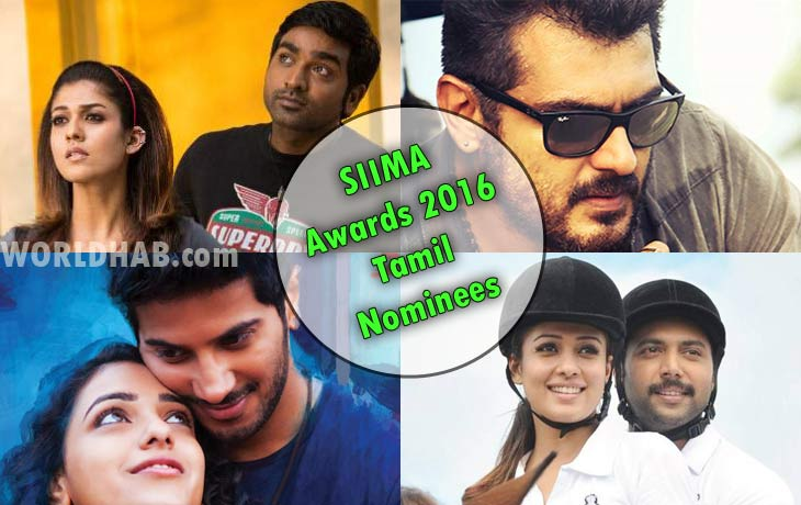 SIIMA Awards 2016 Tamil Nominees, Winners List