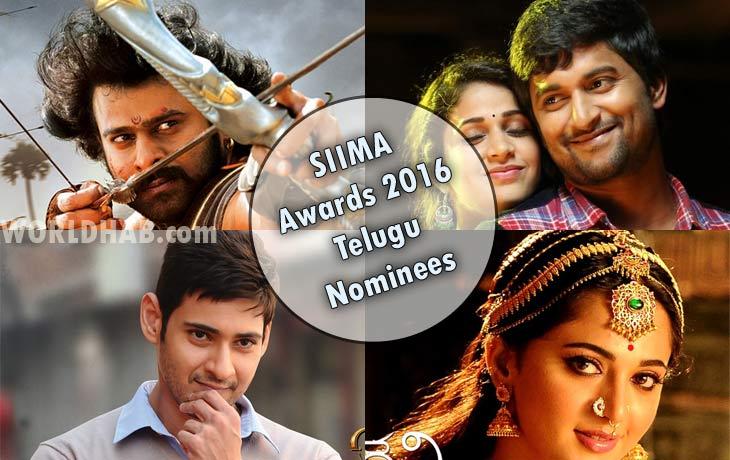 SIIMA Awards 2016 Telugu Nominees, Winners List