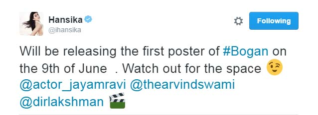 Bogan Movie First Look Poster | Jayam Ravi, Aravind Samy