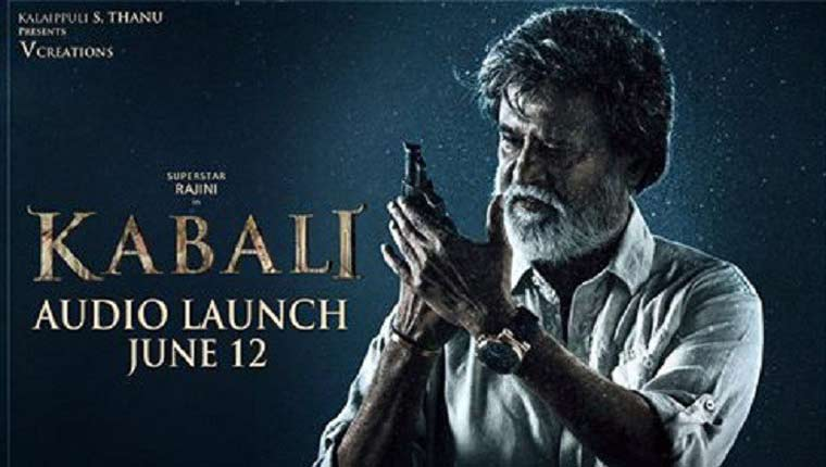 kabali audio release date and venue