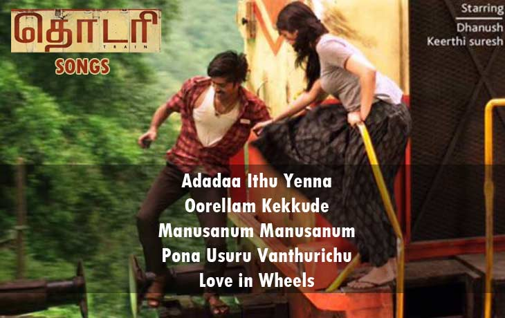 thodari movie audio songs