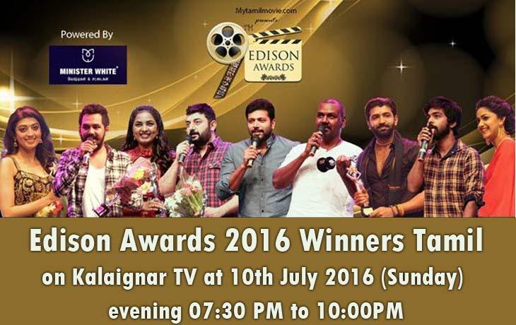Edison Awards 2016 Winners Tamil