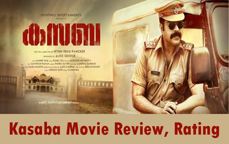 Kasaba Movie Review, Rating