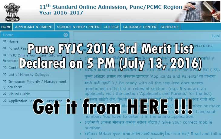 Pune FYJC 2016 3rd Merit List