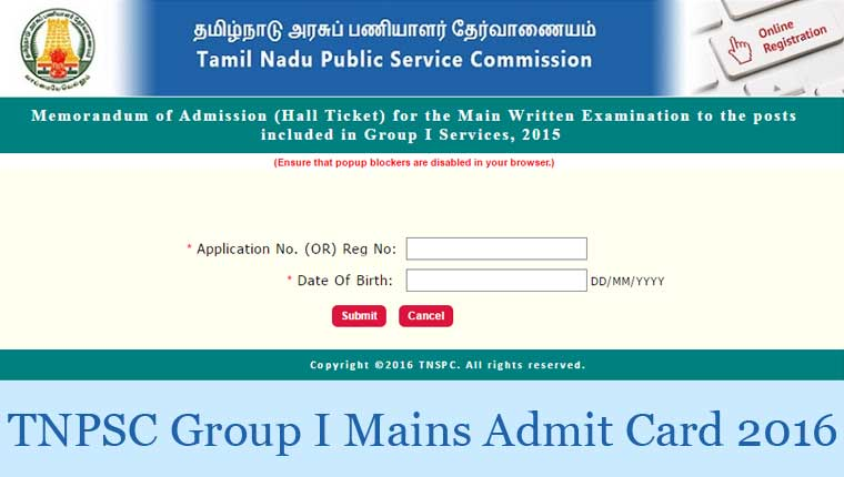 TNPSC Group 1 Admit card 2016