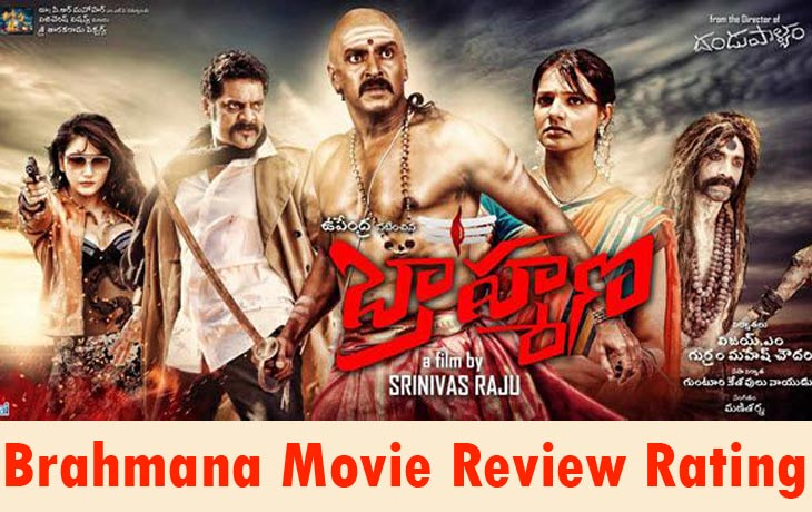 Brahmana Movie Review Rating