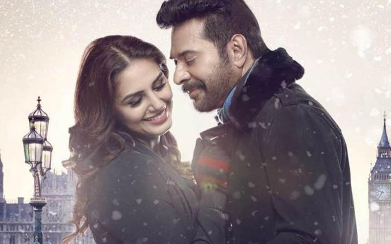White Malayalam Movie Review