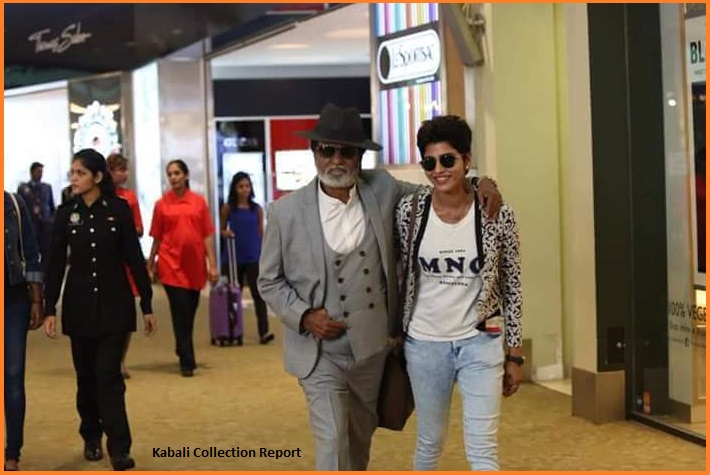 Kabali Box Office Collection