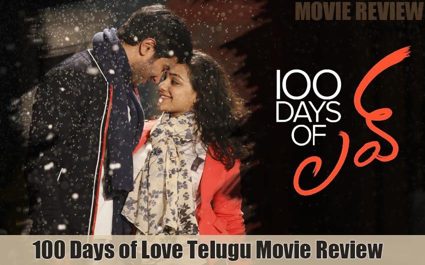 100 Days of Love Telugu Movie Review