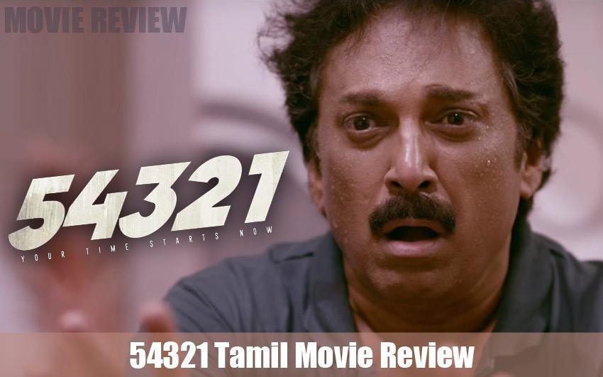 54321 Tamil Movie Review
