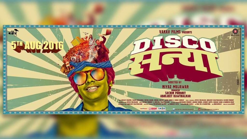 Disco Sannya Review and Rating