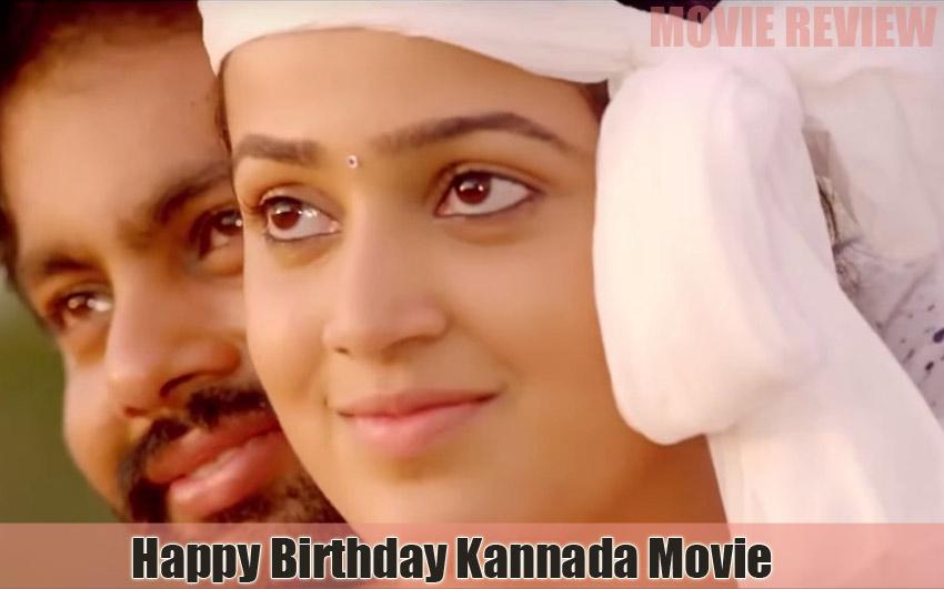 Happy Birthday Movie Review