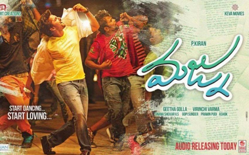 Manju Audio Launch Live Streaming - Nani, Gopi Sunder