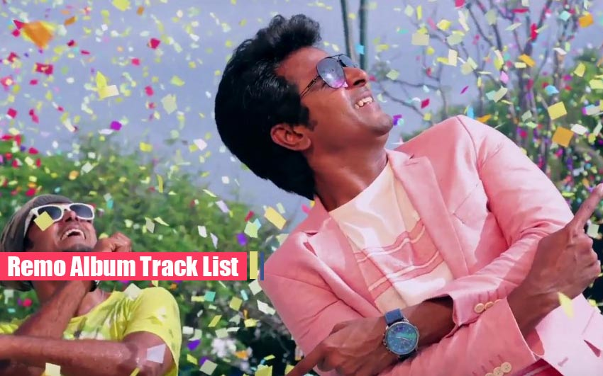 remo album track list