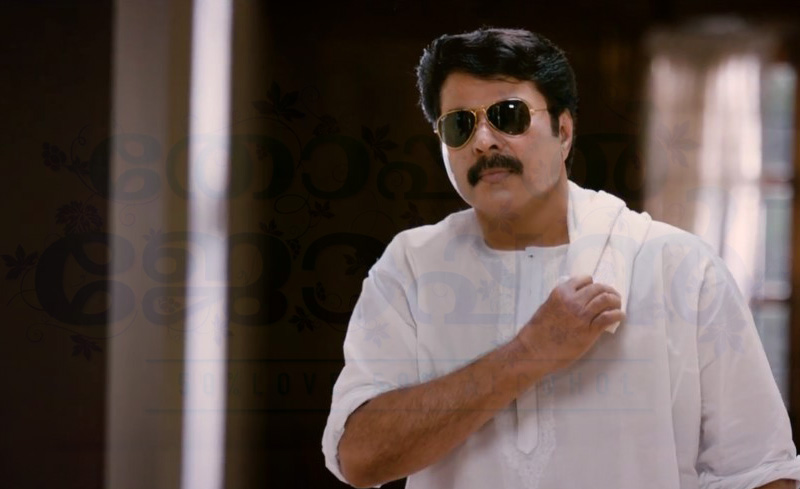 Watch Thoppil Joppan Teaser: Mammootty's Official Teaser Trailer