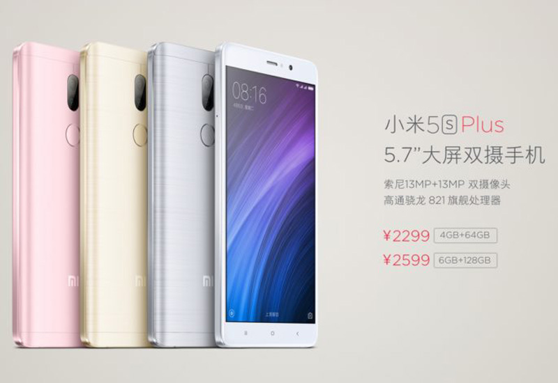 Xiaomi Mi 5S Plus Specifications