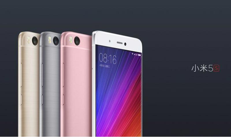 Xiaomi Mi 5S Specifications Price Review: New Xiaomi Launch
