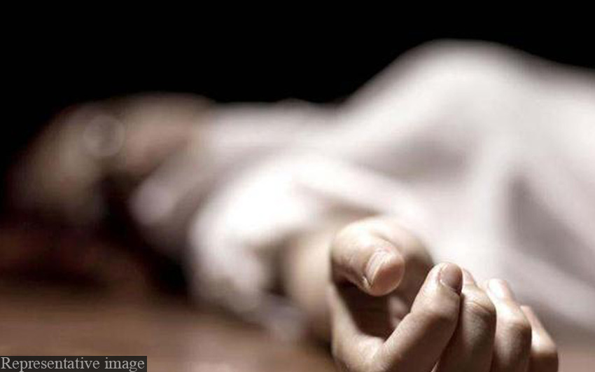 Young Computer Engineering Girl axes to Death in Maharashtra