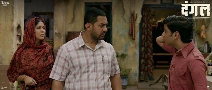 Dangal Trailer Still