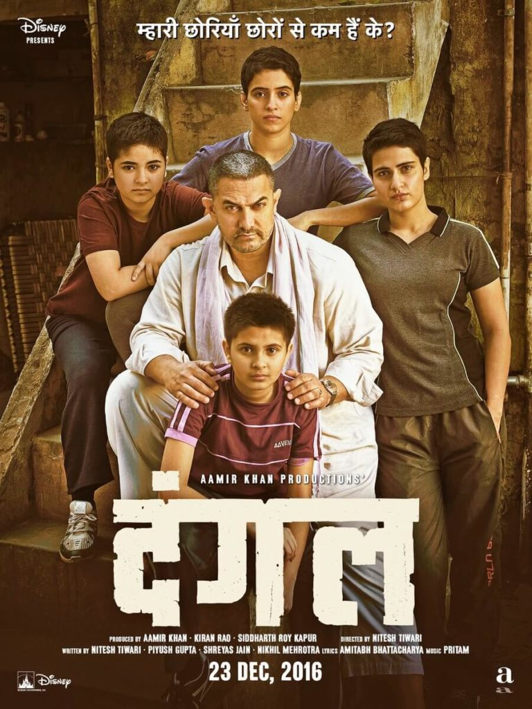 Dangal Trailer Released