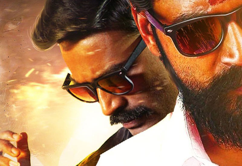 kodi box office collection