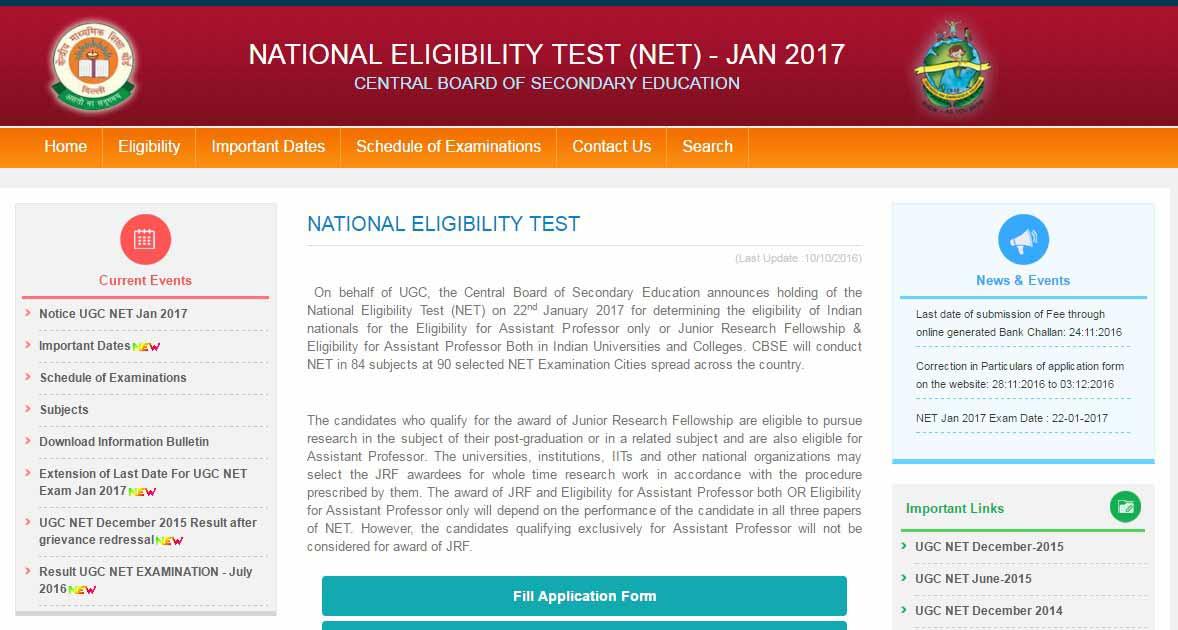 CBSE UGC NET July 2016 Result