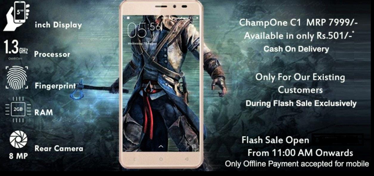 ChampOne C1 Flash Sale Online Registration procedure