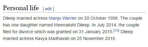 dileep-and-kavya-madhavan-wedding-wikipeadia-update